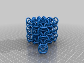PVA / BVOH / PVA+ / soluble support test print object - interlocking mesh