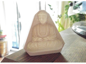 Buddha Optical Illusion w Thicker Base