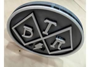 BTR Shop logo