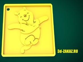 Winnie-the-Pooh KEYCHAIN