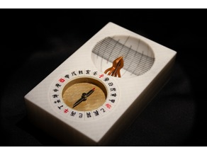 휴대용 앙부일구(portable 仰釜日晷, portable angbuilgu) - Korean traditional portable sundial