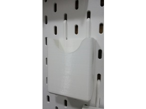IKEA Skadis - Support pour télécommande ou lunettes