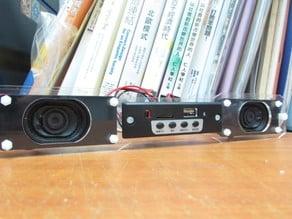 Laser Cut Bluetooth MP3 Speaker w FM Radio