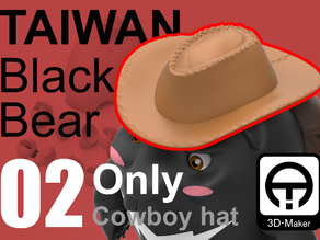 Taiwan Black_bear [Cowboy hat]