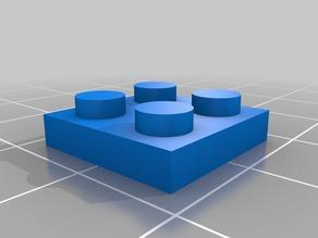 Thin 2x2 Lego Block