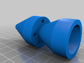 Part of the silencer for air rifle