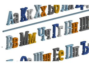 Russian Serif Font Letters 20 mm for Resizing and Scaling with Fixation