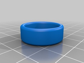 My Customized Ring with ROUND EDGE