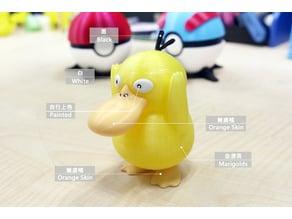 Psyduck / 可達鴨 / 傻鴨 / コダック -- Pokemon