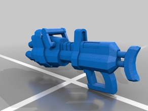 Super Roblox Gun