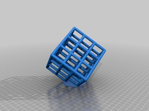 Cube Lattice Sculpture Basic