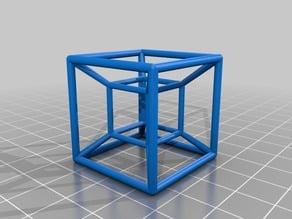 Customizable Hypercube