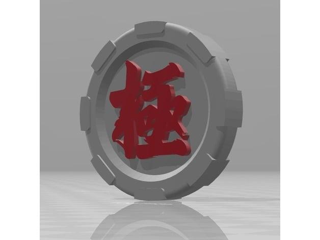 Yakuza Ryu Ga Gotoku Kiwami Poker Chip Coin 2017 Edition By Flagship Thingiverse