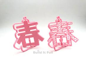 Chun CNY Ornament