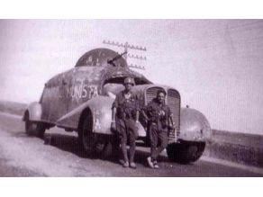 Hispano Suiza MC36