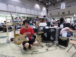 Lasercut Guitar 3