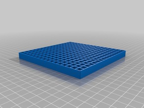 16x16 Separator Grid for LED matrix (P8)