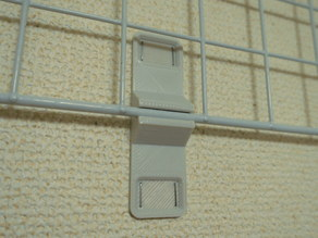 Customizable Mesh Panel Wall Mount with Stapler