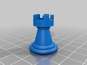 Chess_piece_Rook