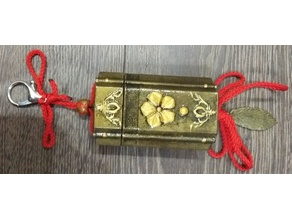 Inro styled box