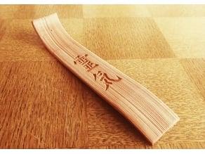 Reiki incense meditation stick holder