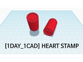 [1DAY_1CAD] HEART STAMP
