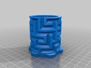 Maze Cylinder Box - Visible and Hidden Versions