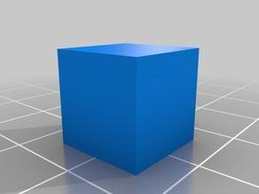 Cube 12mm