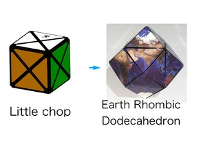 Earth Rhombic Dodecahedron puzzle