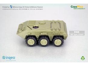 Armored Vehicle / 六輪裝甲車