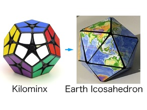 Earth Icosahedron puzzle