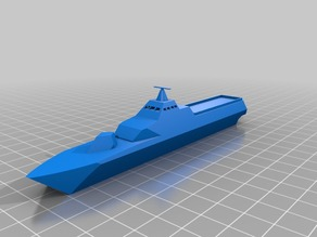 HMS Visby - Swedish navy ship