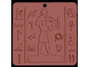 Egypt Pharoah