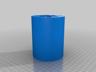 ESN for pencils cylinder