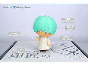 Little Twin Stars / リトルツインスターズ / 雙子星 -- Kiki(キキ)
