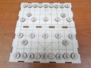 Laser Cut Travel Size Chinese Chess