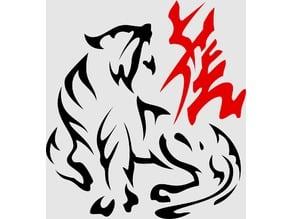 tiger hieroglyph symbol