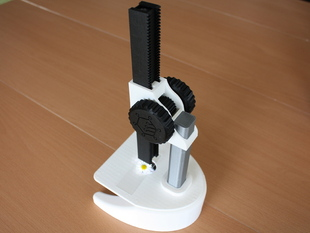A Fully Printable Microscope