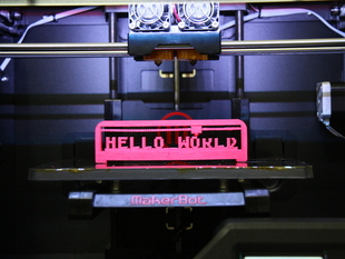 3D Printing Text Plate