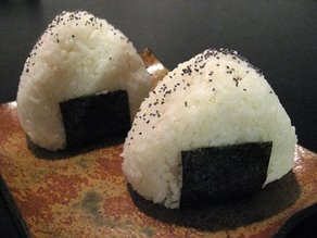 Onigiri Rice Ball Mold/ToGo