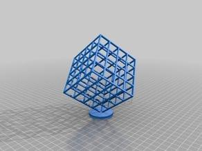 Hollow lattice cube