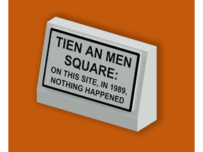 TIEN AN MEN SQUARE HISTORICAL SITE MARKER, (THE SIMPSONS)