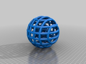Double Sphere Thing