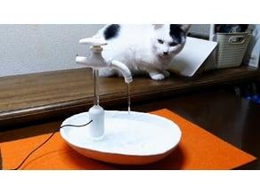 Magic Cat Water Faucet Fountain