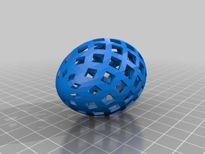 My Customized Easter Egg Maker for Customizer