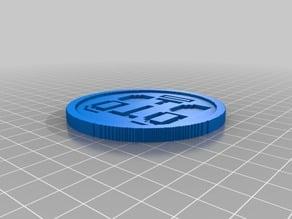 (3D Slash) polysoup
