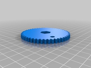 ultimaker large gear replacement part