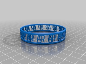 AJR bracelet V.2