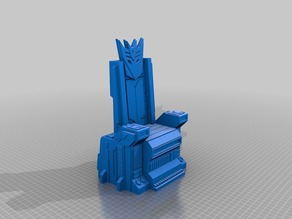 Robot Tyrant's Throne