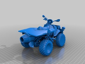Quadcrasher Fortnite Vehicle